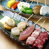 専科 本厚木店のおすすめ料理2