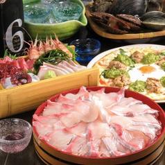 貝酒場 かんじのおすすめ料理1