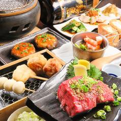 串屋 呑鳥 曲師町店のおすすめ料理1