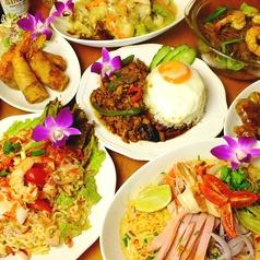 タイ王国 Dee Dee DINING ディーディーダイニングのおすすめ料理1