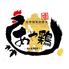 あや鶏 あやどり 小倉魚町店のロゴ