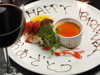 ~特製デザートプレートで誕生日や記念日をお祝い~