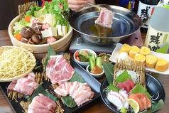 残波 尾西インター店のおすすめ料理1