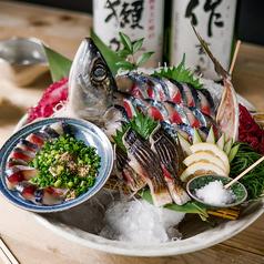 産直さばと青魚 伏見あおいのおすすめ料理1