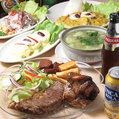 ペルー料理 エルトローメの写真