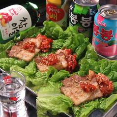 韓国×チーズ 縁 en 草津店のコース写真