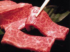 焼肉ダイニング 牛蔵 幸神店の写真