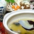 【季節の一品】10月~4月 名物すっぽん鍋
