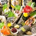 料理メニュー写真【産地直送】刺身盛り