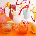 ☆誕生日・記念日には舞踏の国で素敵なひとときを☆飲み放題付きプランでオリジナルカクテルも♪