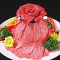 【1】豪華肉ケーキ盛5000円!ゲスト様にサプライズにもピッタリ♪