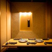 東京駅/大手町 個室 居酒屋≫8名様~♪オシャレで落ち着いた空間♪扉付きの個室席もご用意しておりますので隣も気にせず、大事なお席にも雰囲気を大切にお楽しみいただけます!当店ではどんなシーンでもお使い頂けます!東京駅エリアで個室居酒屋をお探しでしたらぜひ当店へ♪デザートプレート無料クーポンあり♪