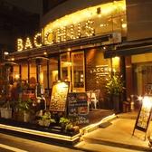 地中海バル バッカス BACCHUS 表参道の写真