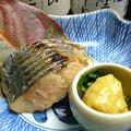料理メニュー写真〔徳島〕鰆の西京焼き