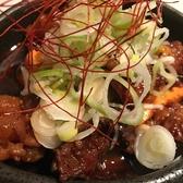 矢野口大衆バル やのけんのおすすめ料理3