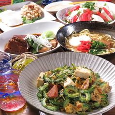 琉球Dining ちゃんぷる~Kitcenのおすすめ料理1