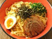 麺屋 政宗のおすすめ料理2