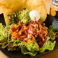 料理メニュー写真トスタダス サラダ ~ Tostadus Salad ~