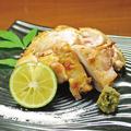 料理メニュー写真大山鶏柚子塩焼き