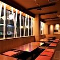 掘りごたつ席で最大宴会60名まで対応可能!2名様~完全個室あり♪和個室、座席個室、VIP個室、シャンデリア個室、カウンターなど和と洋のモダン個室空間♪お食事会・各種宴会で!誕生日・記念日には無料の特典もご用意♪肉料理・海鮮など蒸籠や鍋・焼き鳥・逸品料理でお楽しみ下さい♪単品飲み放題1000円オススメ★