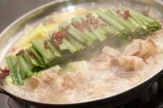 琉球ヒノマル食堂のおすすめ料理1