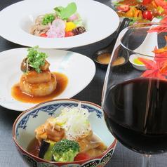 旬彩 和縁亭のおすすめ料理1