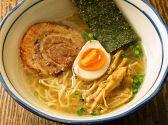 麺屋 政宗のおすすめ料理3