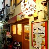串かつ食堂 ホタルの雰囲気3