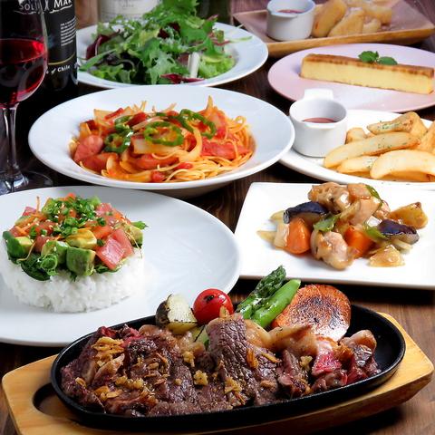 【肉バルコース】新鮮野菜とお肉のコラボレーション♪ 全7品 2時間飲み放題 4300円♪