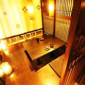 個室居酒屋 さむらい 本厚木店の雰囲気3