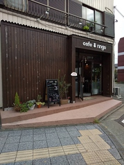 cafe ringo カフェ リンゴの写真