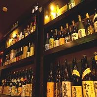 プレミア焼酎や希少日本酒やお得な飲み放題あり!