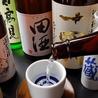 松島 仙台のおすすめポイント3