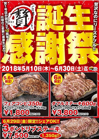 Ishiyakisutekizei Toyamayamamuroten image