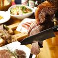 大人気のシュラスコ料理を好きなだけご堪能できる食べ放題コースは当店ならでは!
