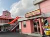 ドレミファクラブ 水島店の写真