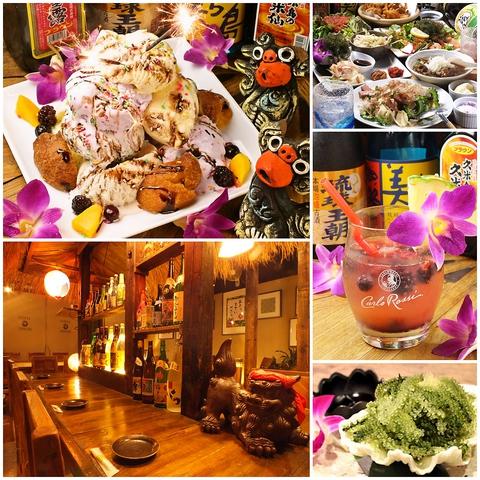 都心の真ん中の古民家風一軒家で沖縄料理、創作和食をゆっくりと堪能下さいませ。