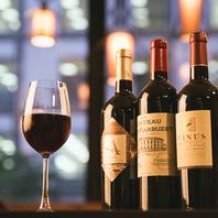 ワインは常備30種類以上♪店内にはワインセラーも完備!