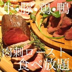 ライクカフェ LikE Cafeのおすすめ料理1