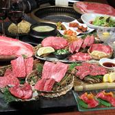 焼肉 和久良 福岡のグルメ