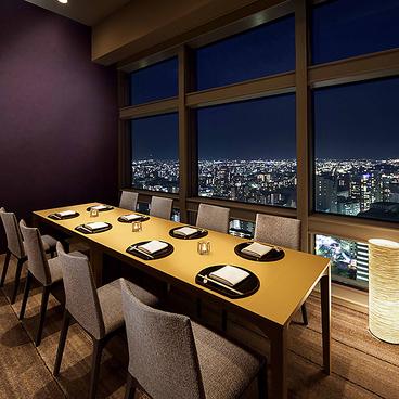 寿司割烹 ともづな ヒルトン福岡シーホークの雰囲気1