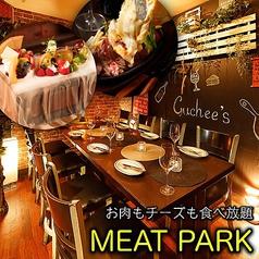 肉バル ミートパーク 新宿店の写真