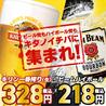 キタノイチバ 下関東口駅前店のおすすめポイント1