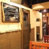 伊食工房 ジョンノビ JYONNOBIの雰囲気3