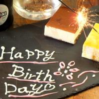 誕生日のお祝いします☆