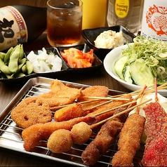 串カツ酒場 大阪ミナミのくしいちの写真