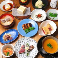旬厨房 ひらのや 上之園店のおすすめ料理1