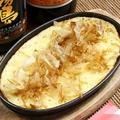 料理メニュー写真山芋ステーキ/豆腐ステーキ