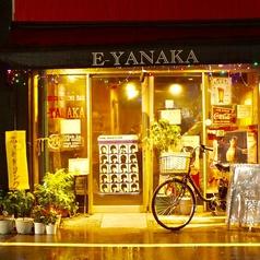 E-YANAKA イーヤナカの写真
