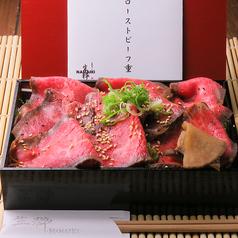 肉割烹ローストビーフ重